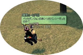 11_11_9_6.jpg