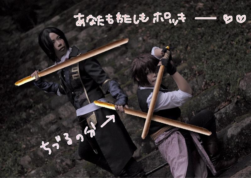 3_20131113133017eb9.jpg