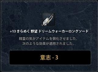 2013_01_16_0013.jpg