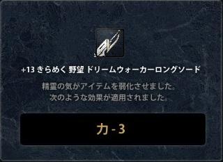 2013_01_18_0015.jpg