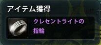 2013_01_31_0000.jpg