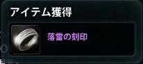 2013_02_08_0001.jpg
