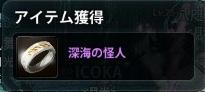 2013_02_10_0004.jpg