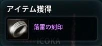 2013_02_10_0010.jpg