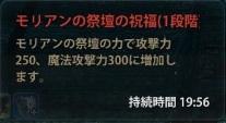 2013_02_11_0007.jpg