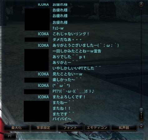2013_02_15_0053.jpg