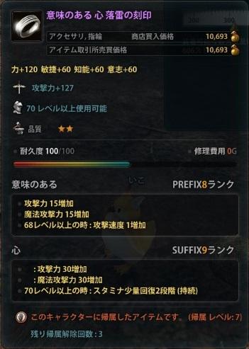 2013_02_20_0002.jpg