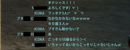 2013_02_22_0013.jpg