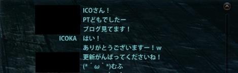 2013_02_23_0001.jpg