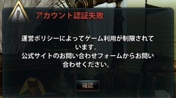 2013_07_31_0000.jpg
