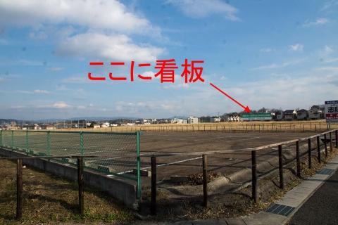 カインズ守山店2