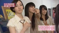 Perfumeパンチラ画像4