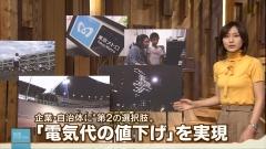 小川彩佳おっぱい強調画像3
