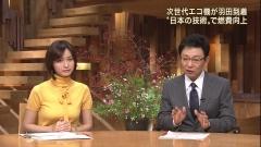 小川彩佳おっぱい強調画像6