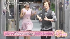 加藤綾子乳揺れ画像