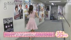 加藤綾子走り尻画像