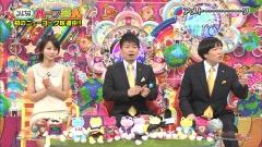 堀北真希▼ゾーン画像4