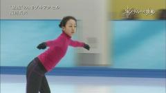 浅田真央練習着の尻画像
