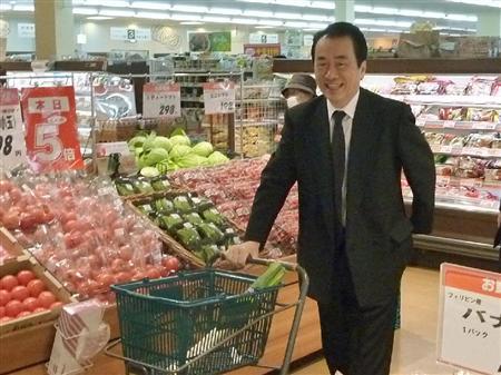 葬式の帰りにスーパーに寄る菅直人