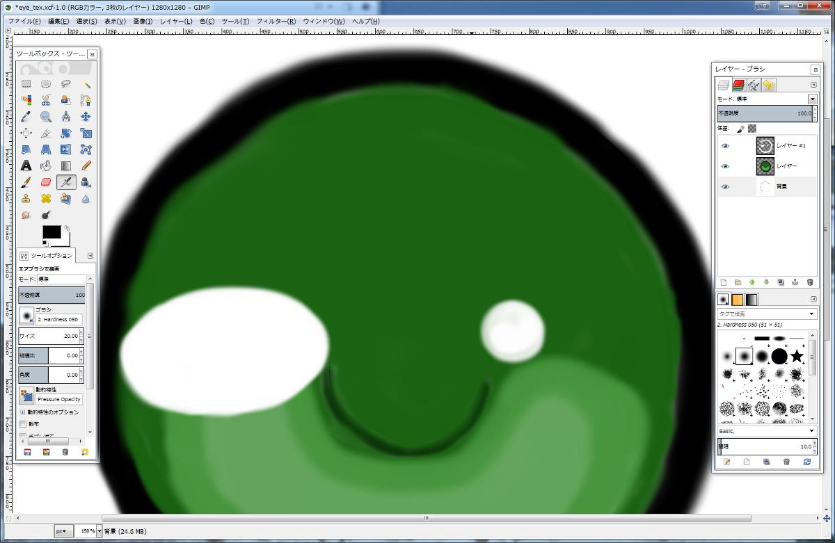 eye_tex.png