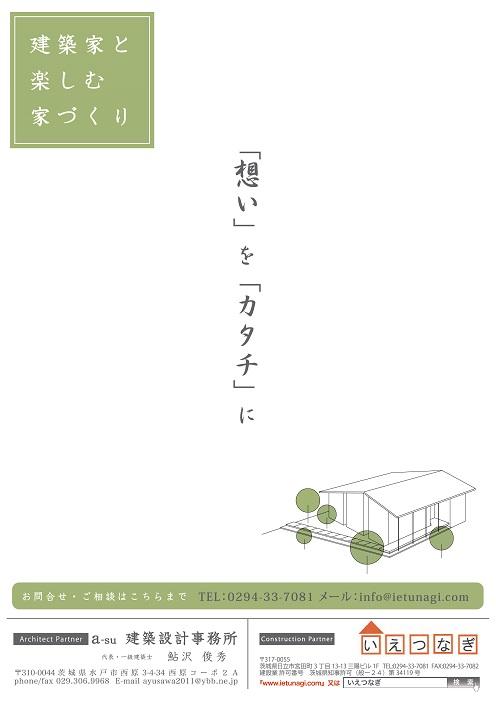 ayusawa - コピー