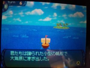 GRL_0135_convert_20110206212836.jpg