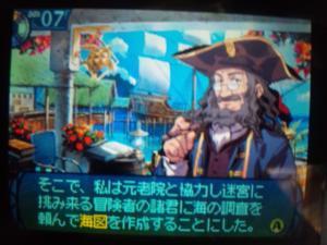 GRL_0136_convert_20110206212858.jpg