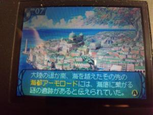SH3D0118_convert_20110205141029.jpg