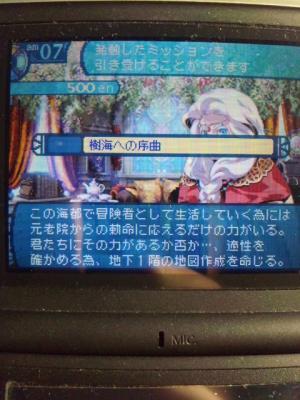 SH3D0123_convert_20110205141218.jpg