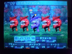 SH3D0157_convert_20110210215935.jpg