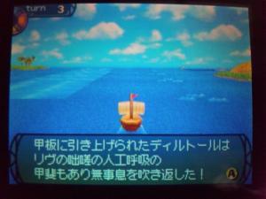 SH3D0158_convert_20110210215955.jpg