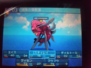 SH3D0161_convert_20110210220150.jpg