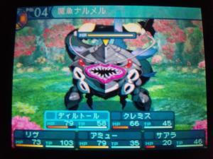 SH3D0167_convert_20110210220322.jpg