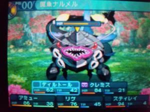 SH3D0178_convert_20110213181300.jpg