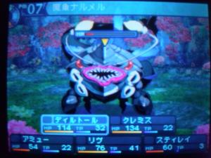 SH3D0180_convert_20110213181327.jpg