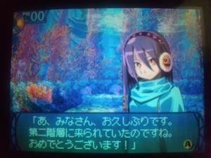 SH3D0201_convert_20110216015656.jpg