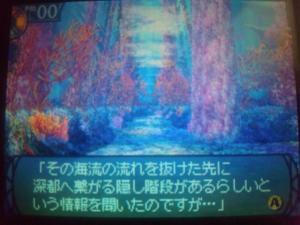 SH3D0203_convert_20110216015724.jpg