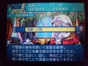 SH3D0248_convert_20110219210918.jpg