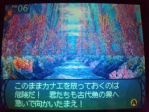 SH3D0255_convert_20110219211112.jpg