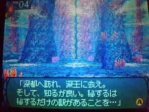 SH3D0283_convert_20110219211809.jpg