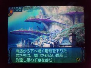 SH3D0284_convert_20110219211845.jpg
