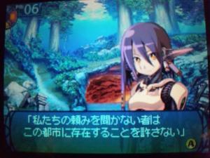 SH3D0288_convert_20110219211949.jpg