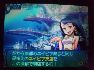 SH3D0305_convert_20110219212250.jpg