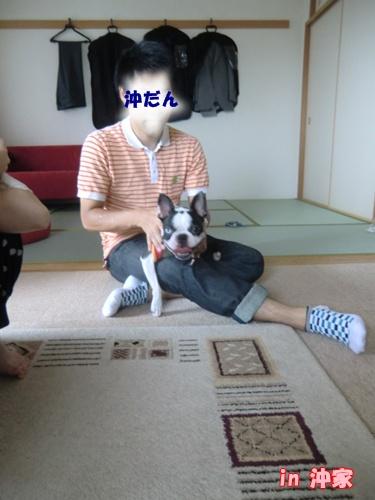 2011_0904_141653-CIMG6624.jpg