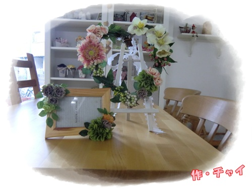 2011_0906_151222-CIMG6677.jpg