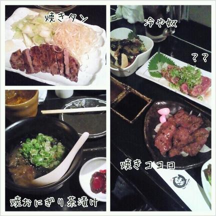ほとんど肉料理ばかり頼んだので、二人で9000円以上かかりました(^_^;)
