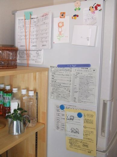 冷蔵庫よこ