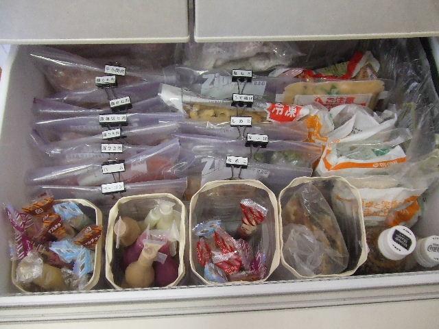 冷凍庫全体