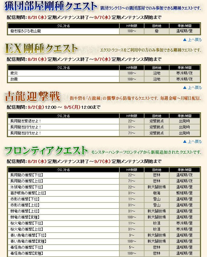 bdcam 2011-08-30 19-06-31-263