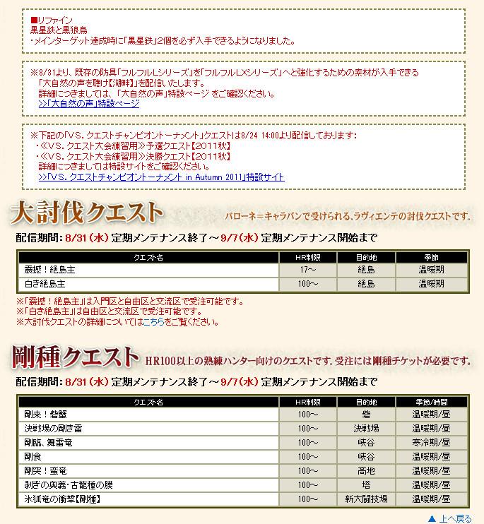 bdcam 2011-08-30 19-06-16-082